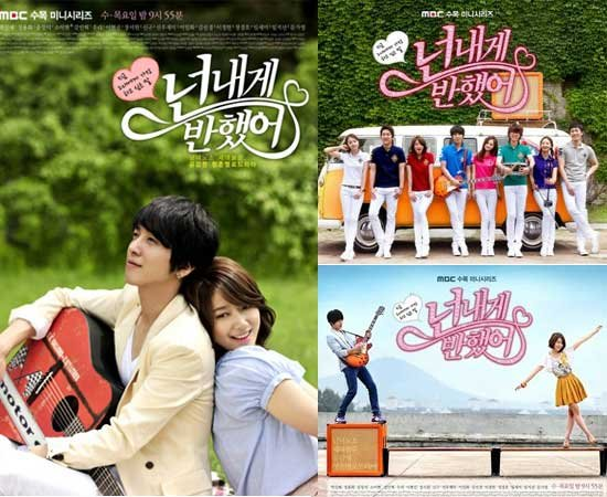 Jung Yong Hwa and Park Shin Hye's 'Heartstrings' to Air in Japan in July