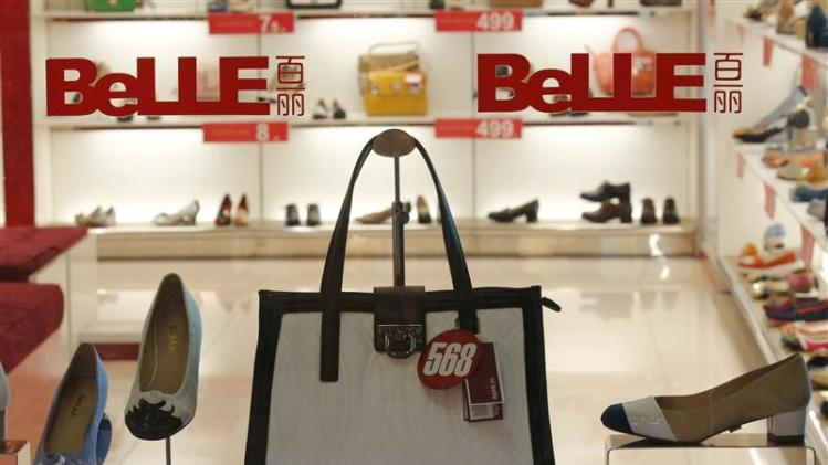 File photo shows Belle products displayed at a show window at its store in Beijing