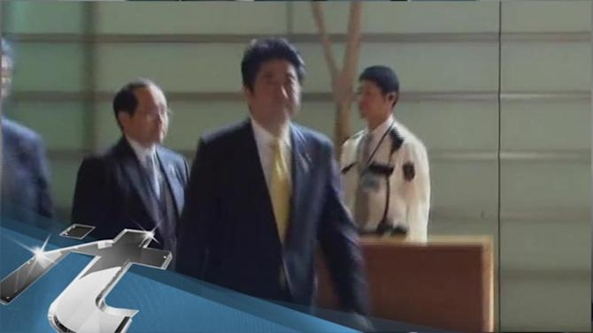Japan Breaking News: Japan's Trade Deficit Hits $8.6 Billion in April