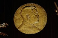 The seal of the Ramon Magsaysay awards. A Taiwanese vegetable vendor who gave away huge sums to charity and environmental activists from Indonesia and Bangladesh have won Asia&#39;s Magsaysay award this year, organisers said Thursday