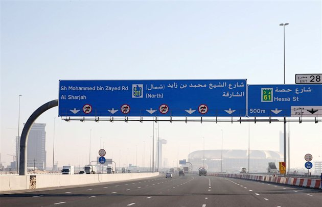 Dubai&#39;s Emirates road has been renamed to Sheikh Mohammed bin Zayed road.