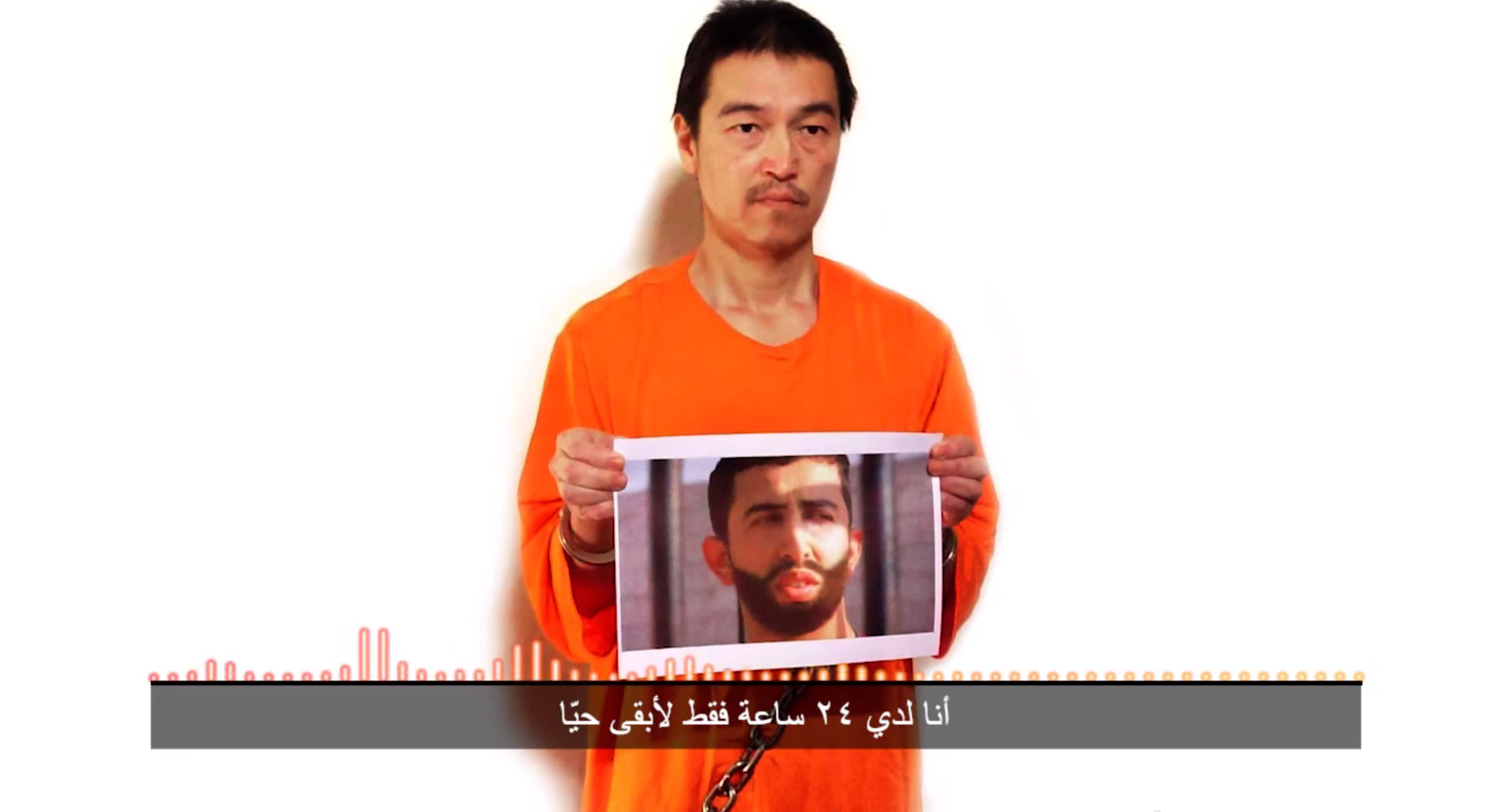 Japanese journalist, Kenji Goto, held hostage by Islamic State militants