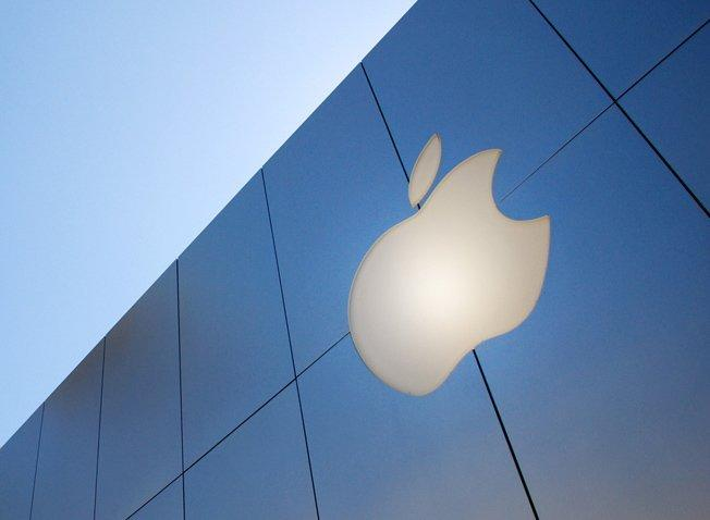 Apple extends App Store's global reach