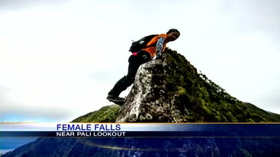 Hiker fights to recover from 300 foot fall