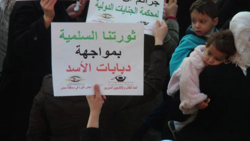 Demonstrators protest against Syria's President Bashar al-Assad in Khalidieh