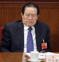 Zhou Yongkang, China&#39;s top security official, attends the National People&#39;s Congress in Beijing in March. He has made the first high-level trip to Afghanistan by a senior Chinese leader in nearly half a century, meeting President Hamid Karzai in Kabul, state media said Sunday