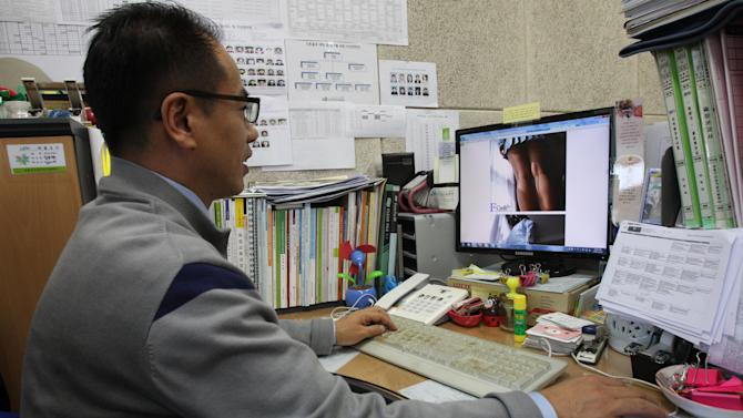 SKorea's porn fight 'like shoveling in a blizzard'