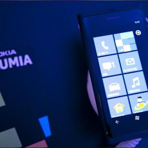 Nokia Lumia 1020 Jumps Up To