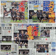 Some of the front pages of Tokyo's morning papers are seen here on July 27, reporting on Japan's winning football match against Spain in the group D, London 2012 Olympic Games. Japanese football fans basked in dreamy euphoria as they woke to the news that its Blue Samurai had sunk reigning world and European champions Spain 1-0