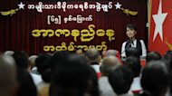 Myanmar opposition leader Aung San Suu Kyi speaks during a ceremony to mark the country's 65th anniversary of Martyrs' Day at the Martyrs' Mausoleum in Yangon. Myanmar honoured Aung San and eight other slain independence heroes at an official ceremony Thursday that underscored the political changes sweeping the country