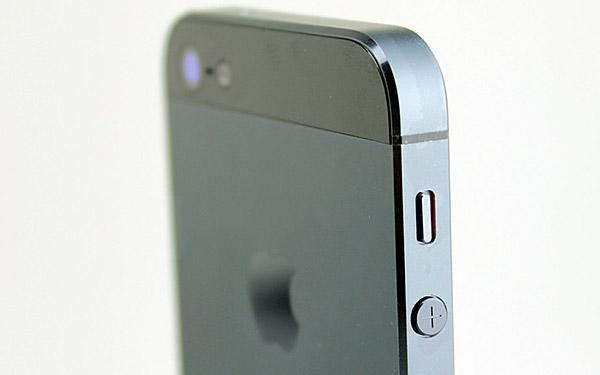 Apple to Announce iPhone 5 on Sept. 12 [REPORT]