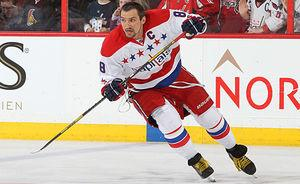 THN/Yahoo! NHL Awards: Most Valuable Player - Alex Ovechkin