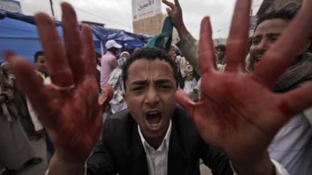 Yemen Declares State of Emergency After Bloody Protest