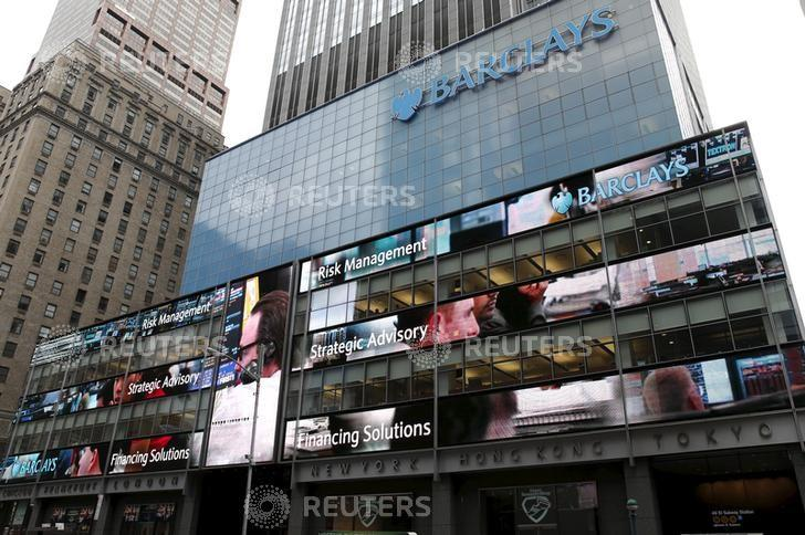 Exchanges, Barclays win dismissal of U.S. high-frequency trading case