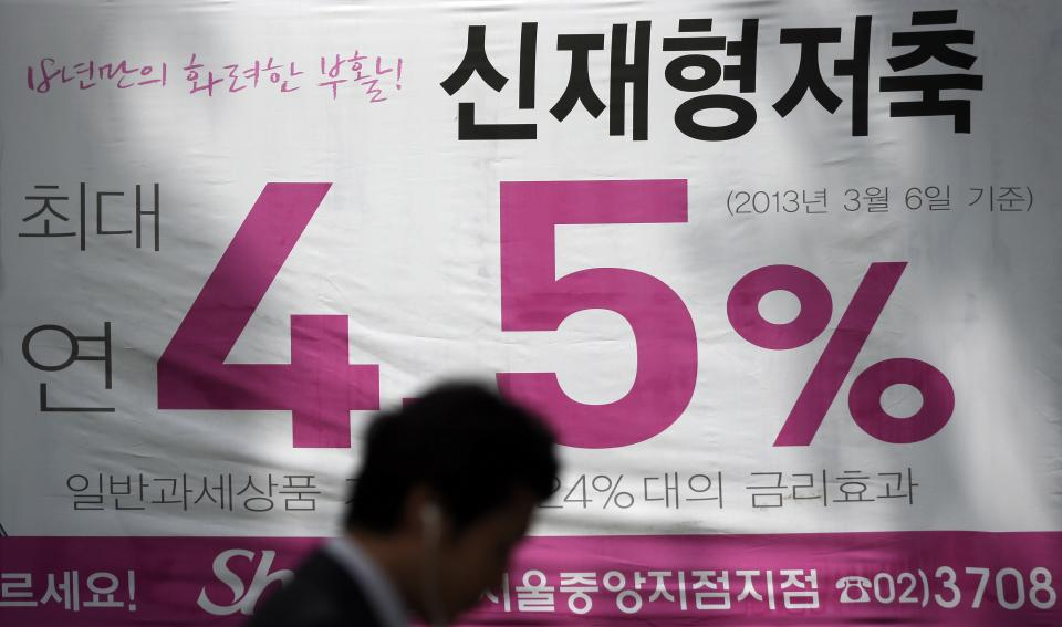SKorea's central bank cuts key rate to 2.5 percent