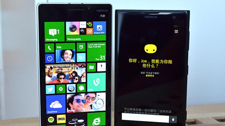 Windows Phone 8.1's first update arrives next week with a cute Chinese Cortana