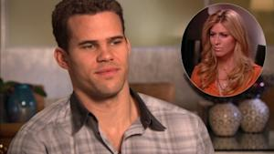 Kris Humphries, Access Hollywood Correspondent Jill Martin inset -- Access Hollywood