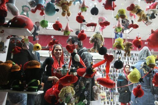 The usual routine for young Iranian couples on Valentine's Day is an exchange of gifts