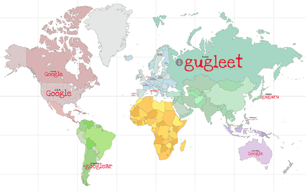 How to Say 'Google' in Every Language (Almost)