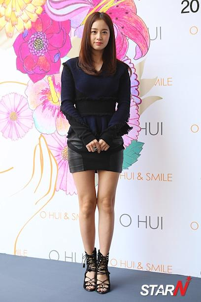 Kim Tae Hee attends a charity event