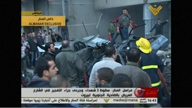 Deadly explosion strikes Beirut