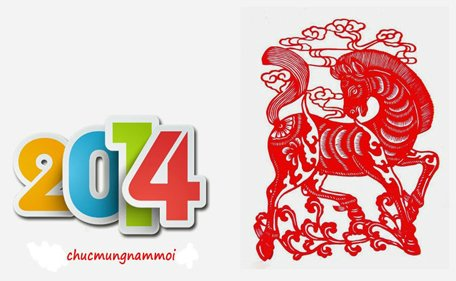 gio to hung vuong nam 2014, lich nghi gio to hung vuong nam, gio to 2014, gio to