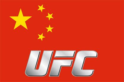 UFC Announces Dates for Return to Macao and Japan; Predicts 2015 Move Onto Mainland China