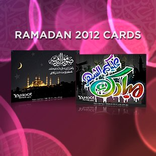 Ramadan Greeting Cards