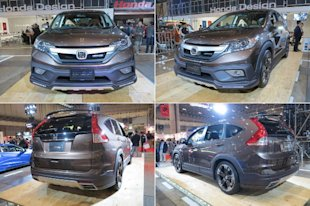 All New honda CR-V Mugen