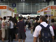 Natural Products Expo Asia 2010