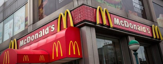 McDonald's plans to raise hourly pay