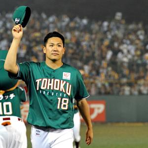 RADIO: Is Japanese pitcher Tanaka worth the risk?