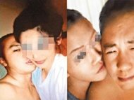 Justin Lee's sex scandal photo leaks