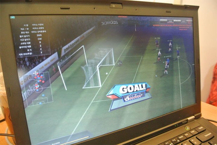 scoring a goal in real soccer online 2