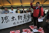 A demonstration in Hong Kong last month against Tokyo&#39;s plans to buy a group of uninhabited islets. Tokyo has raised almost $1.0 million in donations to buy a small chain of disputed islands, the city&#39;s government said Wednesday, after its controversial governor announced the planned purchase last month