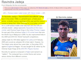 A screenshot of Jadeja's vandalised Wikipedia entry.