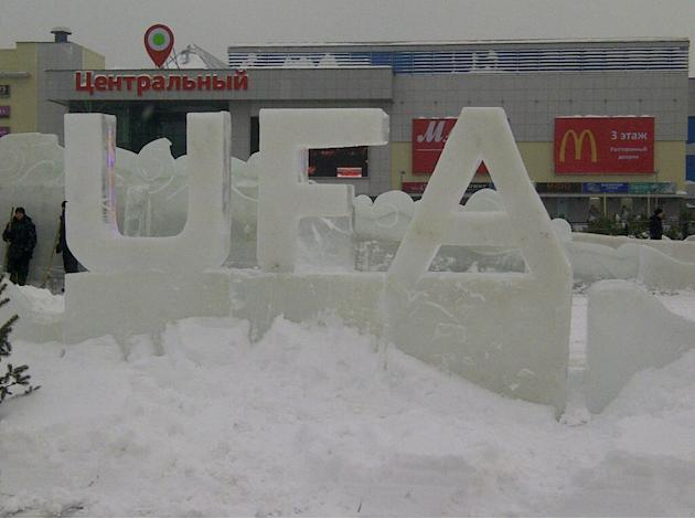 More ice sculpture outside the rink. (Sunaya Sapurji)