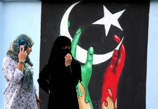&lt;p&gt;Libyan women stand in front of a mural painted in the colours of the NTC-adopted flag in Tajura, east of Tripoli, in September 2011. Libya&#39;s outgoing National Transitional Council said on Thursday that Islamic law should be the &quot;main&quot; source of legislation and that this principle should not be subject to a referendum.&lt;/p&gt;