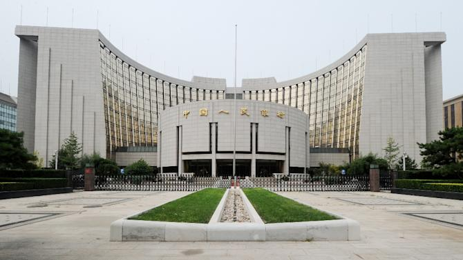 The People's Bank of China (PBoC) announced on February 28, 2015, that it is lowering benchmark interest rates for the second time in three months