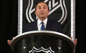 No reason to believe mediation will break NHL lockout