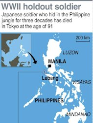 Map of the Philippines locating Lubang island, where a Japanese World War II soldier hid in the jungle for three decades