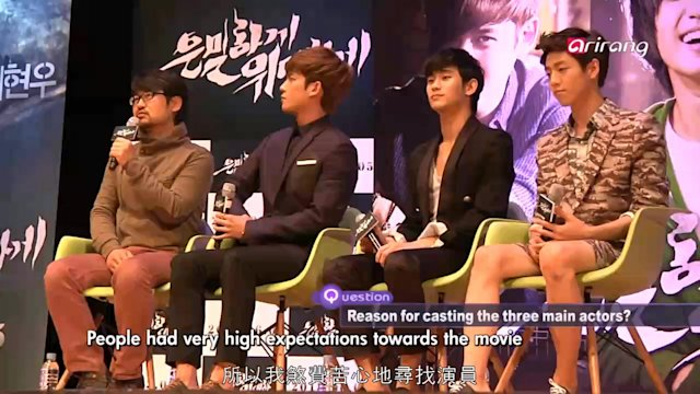 Showbiz Korea : Press Conference of the Movie 'Secretly and Greatly'