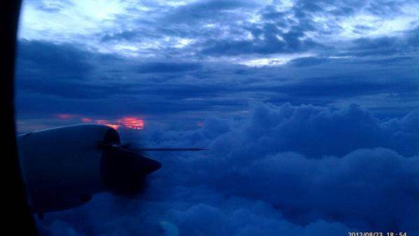 Plane Inside Tropical Storm Isaac Snaps Dazzling View