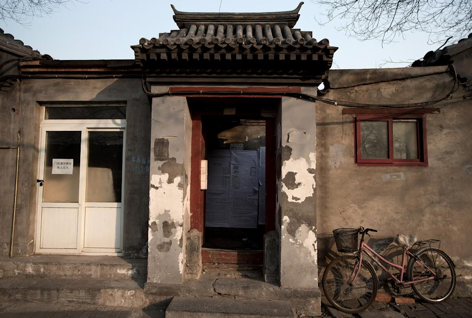 History vs. history as China plans to rebuild past