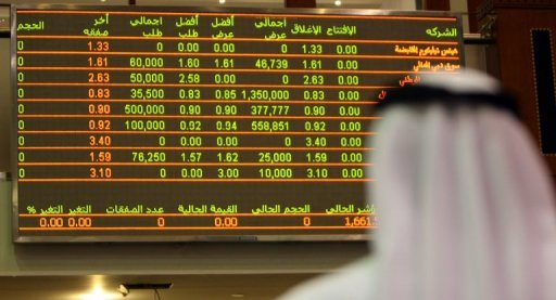 An Emirati man follows the stock market activity at the Dubai Financial Market in the Gulf emirate. All seven stock markets in the energy-rich Gulf states failed to recover four years after the global financial crisis despite high oil prices, a Kuwaiti economic report has said