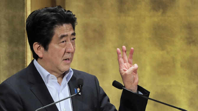 Japan PM outlines reform strategy for economy