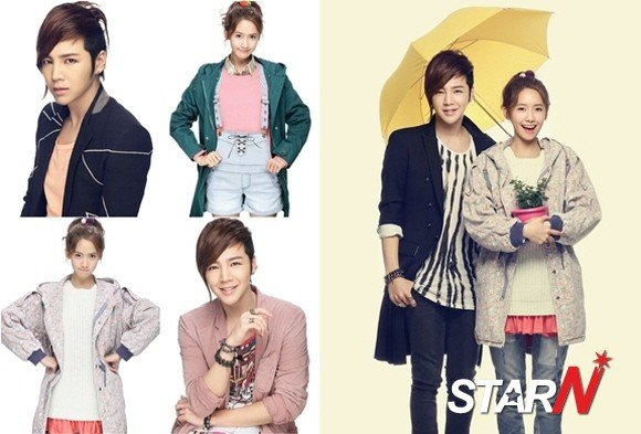 'Love Rain' Jang Geun-seok and Yoon-ah's poster disclosed