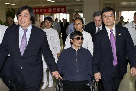Blind Chinese Activist Leaves Beijing For U.S.