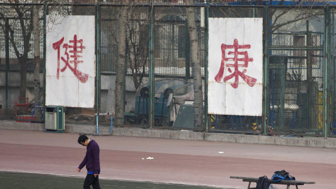 China's young in crisis of declining fitness