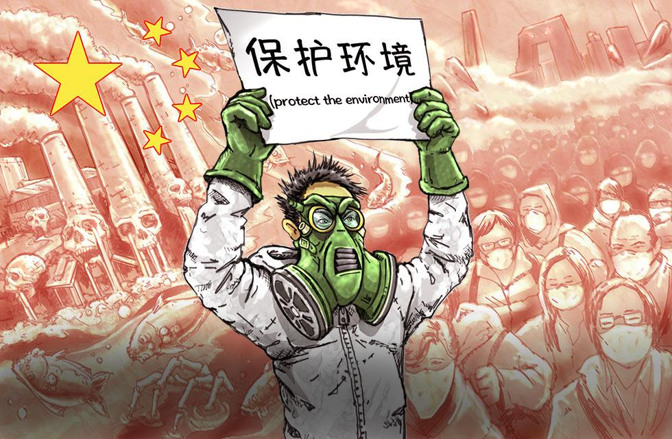 Green China: Why Beijing Fears a Nascent Environmental Protest Movement